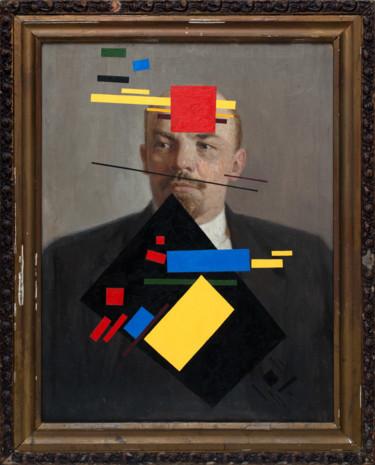 """Oleksandr Balbyshev """"SUPREMATIST LENIN"""""""