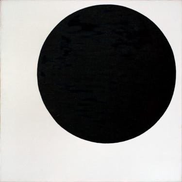 """Oleksandr Balbyshev """"The Black Circle"""""""