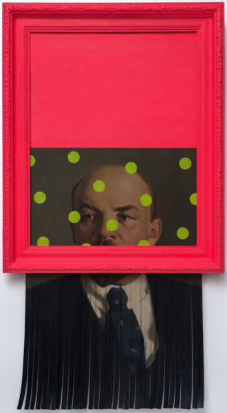 "Oleksandr Balbyshev ""Shredded Lenin with Green Spots"""